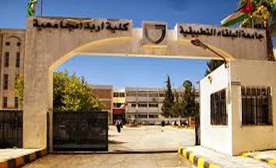 ندوة حوارية حول العنف الأسري في كلية إربد الجامعية