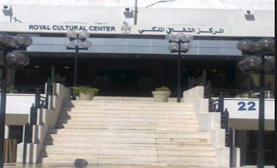 انطلاق فعاليات الدورة 24 لمهرجان الأردن المسرحي (مصور)