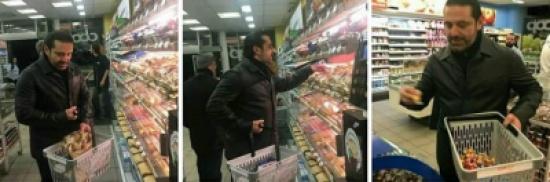 شاهد.. الرئيس سعد الحريري يتسوق في إحدى السوبرماركات في سويسرا