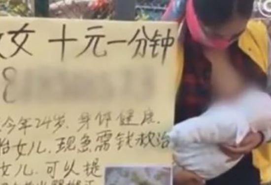 أمٌّ مرضعة تبيع 'حليب الثدي' في الشارع لدفع فواتير العلاج بالمُستشفى