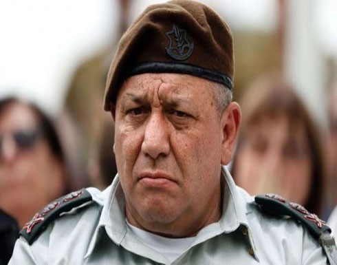 """أيزنكوت : على إسرائيل التركيز على العدو الأخطر """"إيران"""""""