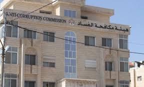 """""""هيئة النزاهة"""" تستقبل وفداً برلمانياً سودانياً"""