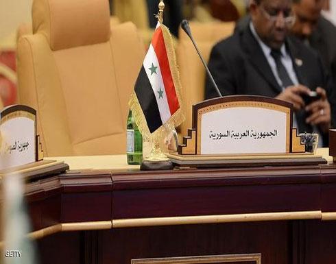 الجامعة العربية: لا خطط لدعوة سوريا للقمة المقبلة
