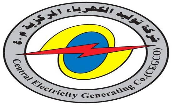 """""""التوليد المركزية"""" تدعم مشاريع طاقة في أربعة مساجد"""