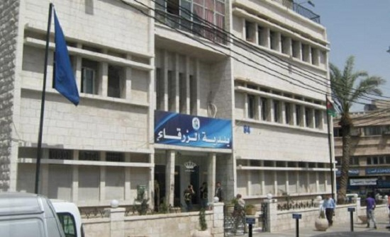 ايقاف تجديد بطاقات التأمين الصحي عن موظفي بلدية الزرقاء
