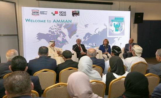 الإعلان عن إنضمام مدينة عمان إلى مجتمع قادة التنقل