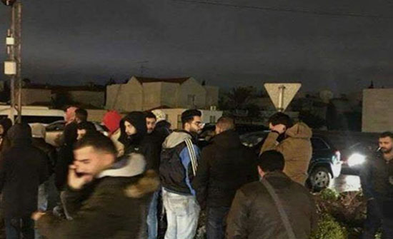 وقفة احتجاجية أمام السفارة الأمريكية في عمان