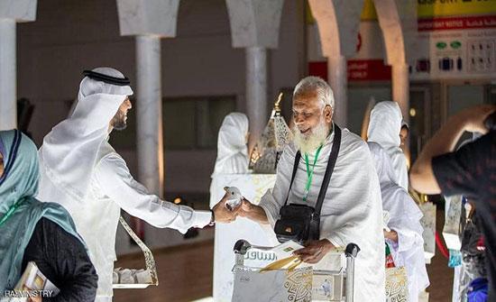 """السعودية تستضيف ألفي حاج من ذوي """"شهداء اليمن"""""""