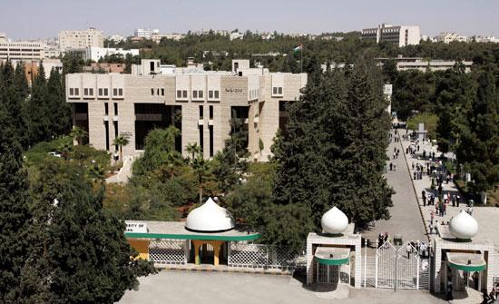 """الرقابة الداخلية"""" في """"الأردنية"""" الأولى على مستوى الجامعات الرسمية"""