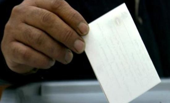 20,4 % نسبة التصويت في انتخابات 6 غرف تجارية حتى الساعة 12 ظهرا