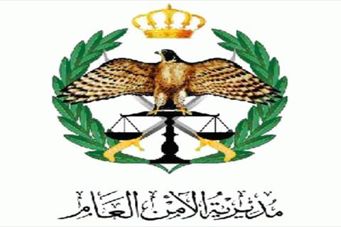 تنقلات بين كبار ضباط الأمن العام .. اسماء