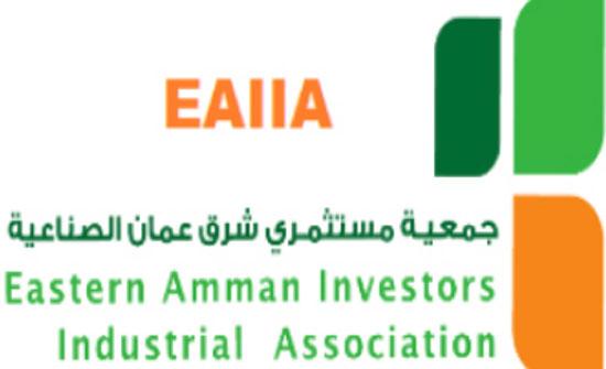 """اتفاقية صحية لخدمة """"صناعيي شرق عمان"""""""