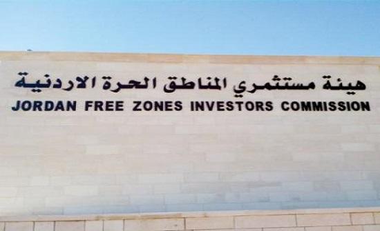 """البستنجي: نهج جديد لـ """"مستثمريّ المناطق الحرة"""" يوازن أولويّات الاستثمار"""