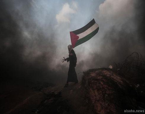 تعرف على أبرز أحداث 2018 فلسطينيًا - المدينة نيوز