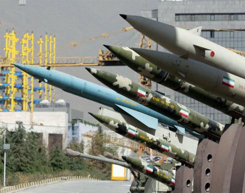 هل تساهم شركة أمريكية في تصنيع صواريخ إيرانية وسورية؟
