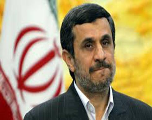 مجلس صيانة الدستور في إيران يستبعد أحمدي نجاد ويعلن أسماء 6 مرشحين للرئاسة