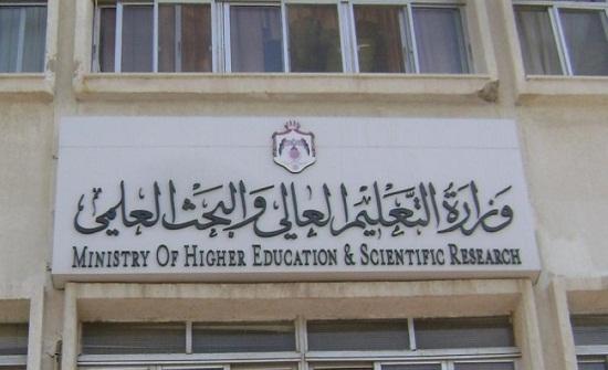 مجلس التعليم العالي يشكل لجنه توصيات لدراسة تقرير الخبراء