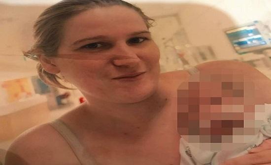 بالصور : سيدة بريطانية تحاول قتل رضيعها بالكلور