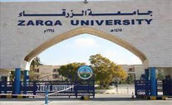 جامعة الزرقاء تعقد ورشة الصحافة الرقمية