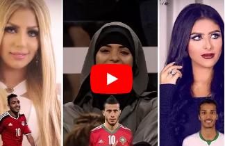 زوجات أشهر لاعبي كرة القدم العرب .. جمال غير طبيعي ! فيديو