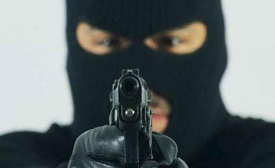 المفرق  : سطو مسلح على بنك  وسلب مبلغ مالي
