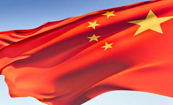 الصين تؤيد حل الخلافات التجارية مع أميركا عبر الحوار