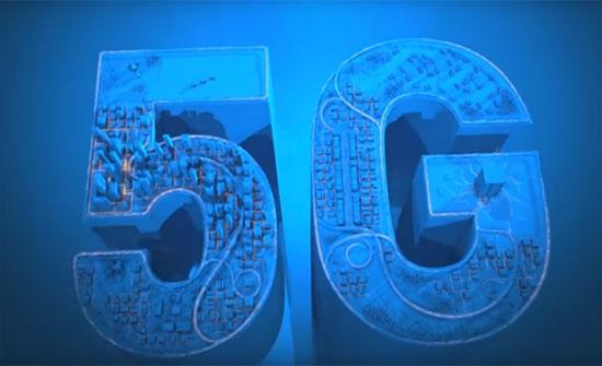"""الصين تزيد استثماراتها في شبكة """"G5"""" إلى 150 مليار دولار"""