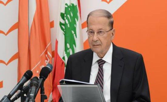 عون : عودة النازحين السوريين لا يمكن ان تنتظر الحل السياسي