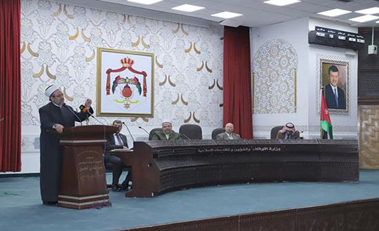 اختتام الدورة الدولية العلمية 40 لشرح مضامين رسالة عمان