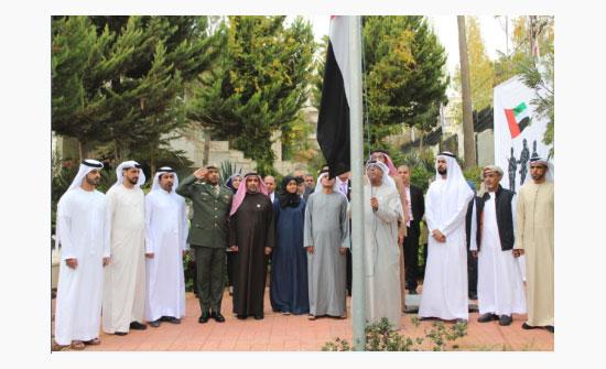بالفيديو والصور  : شاهد احتفال سفارة الامارات في عمان بالعيد الوطني 47