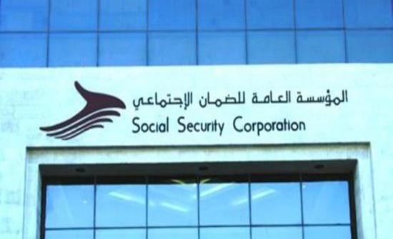 عمان لحوارات المستقبل تزور صندوق استثمار الضمان
