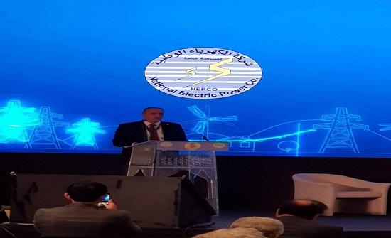 مؤتمر الاتحاد العربي للكهرباء يوصي بانشاء سوق عربية مشتركة