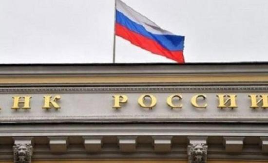 نمو الاقتصاد الروسي في الربع الثاني للعام الحالي