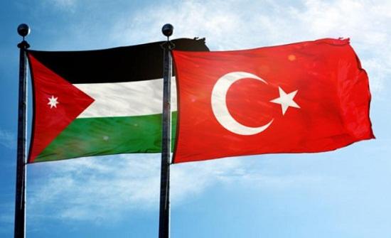 تركيا تطلب من الأردن الإطلاع على شروط إعادة تفعيل اتفاقية التجارة