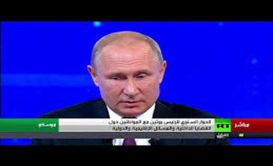 بالفيديو ..بوتين: استخدام القوة العسكرية ضد إيران سيؤدي إلى كارثة