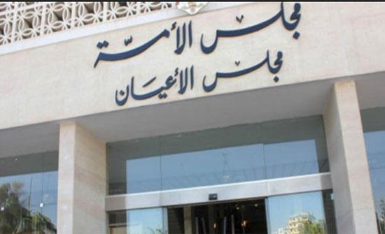 """""""الحوار الوطني"""" في الأعيان تلتقي المشاركين باللقاء الـ 15 لشباب العواصم العربية"""