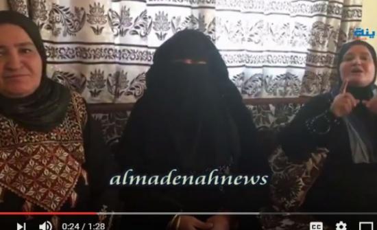 بالفيديو .. الدقامسة : أشتهي كوسا ودوالي ولا أرغب اليوم بمناسف