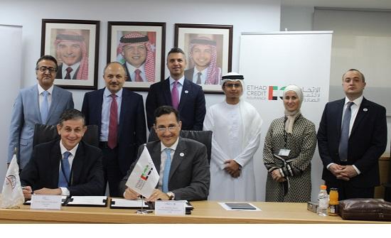 مذكرة تفاهم بين الأردنية لضمان القروض والاتحاد لائتمان الصادرات الإماراتية