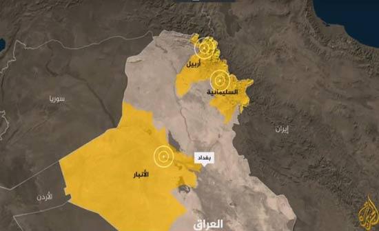 زلزال يهز وسط العراق وسكان يهرعون للشوارع