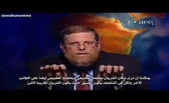 """شاهد : قصة إسلام الطبيب الأمريكي الملحد """"لورانس براون"""" مترجم"""