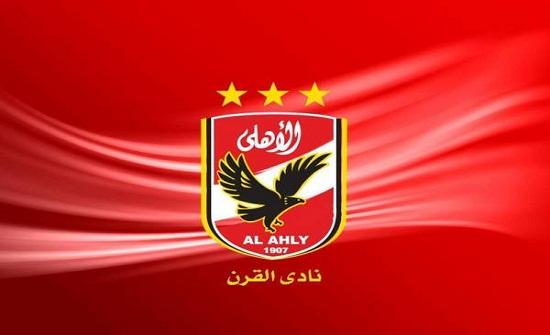 النادي الأهلي المصري يفوز بكأس السوبر المحلي