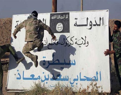 الموصل.. رسائل تهديد نصية من تنظيم الدولة لقيادات في الحشد العشائري
