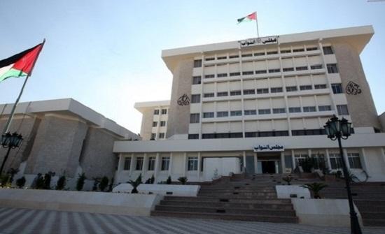 بماذا تتميز مديرية شؤون التشريع والرقابة البرلمانية في مجلس النواب