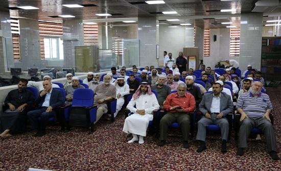 """""""الضمان"""" يلتقي الخطباء والوعّاظ وأئمة المساجد في الزرقاء"""