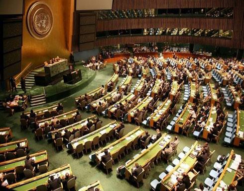 الأمم المتحدة تصّوت على مقترح لإدانة المقاومة الفلسطينية