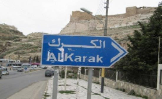 مجلس محافظة الكرك يهدد الحكومة ويمهلها إسبوع