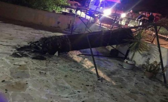جسم غريب يسقط في اربد ويثير ذعر المواطنين (صور + فيديو