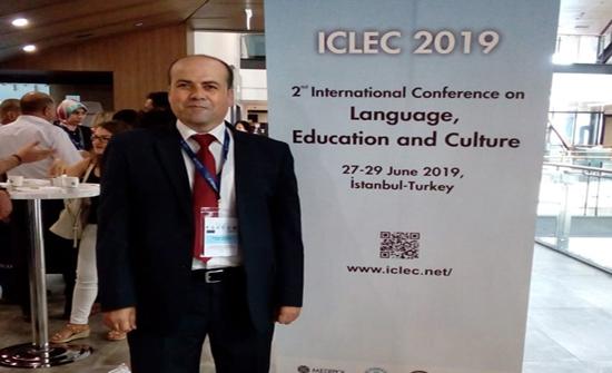 جامعة الزرقاء تشارك في المؤتمر الدولي للغة والتعليم والثقافة في تركيا