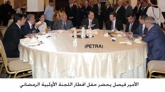 الأمير فيصل يحضر حفل افطار اللجنة الأولمبية الرمضاني