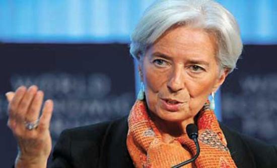 لاغارد تطالب ألمانيا باستثمار فوائضها في الميزان التجاري